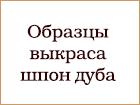 images/prod/kraska/000.jpg